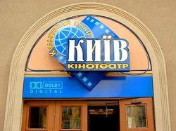 На Украине фильмы на украинском языке собираются освободить от НДС