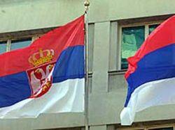 В Москву приезжает все руководство Сербии - продать национальную нефтекомпанию и поговорить о выборах