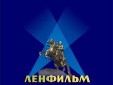"""Защитить \""""Ленфильм\"""" просят Владимира Путина и Дмитрия Медведева"""