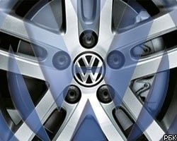 Volkswagen отзывает с мирового рынка 27 тыс. автомобилей