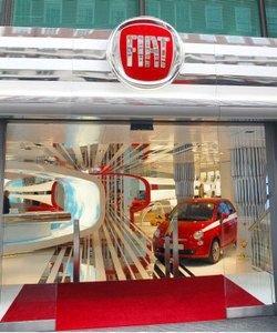 Fiat создает новое долгожданное спортивное купе