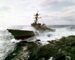 Все эсминцы ВМС США смогут перехватывать баллистические ракеты
