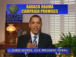 Барак Обама возьмет Опру Уинфри в вице-президенты