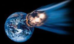 Астероид TU24 приблизится к Земле через неделю