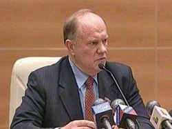 Геннадий Зюганов: решение КПРФ о снятии своего кандидата с президентских выборов зависит от власти