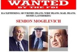 Владимир Некрасов пострадал из-за разыскиваемого ФБР Семена Могилевича