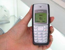 ГИБДД заставило граждан скупать Bluetooth