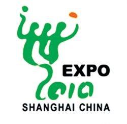 192 страны подтвердили готовность к участию в шанхайской ЭКСПО-2010