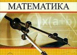Русские в Китае выиграли олимпиаду по математике