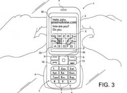 Виртуальная QWERTY-клавиатура для мобильного устройства