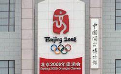 Смог в Пекине ставит под сомнение Олимпийские игры-2008