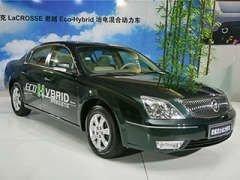 В Китае скоро начнут штамповать американский гибрид Buick LaCrosse Eco-Hybrid