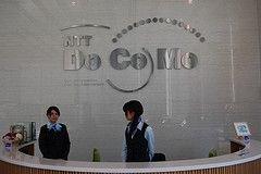 В телефонах крупнейшего японского оператора NTT DoCoMo появятся сервисы Google
