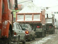 В Москве могут ввести чрезвычайное положение
