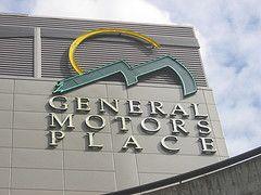 "\""General Motors\"" оставил \""Toyota\"" позади"