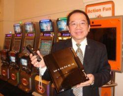 Китайцы клонировали PlayStation 3