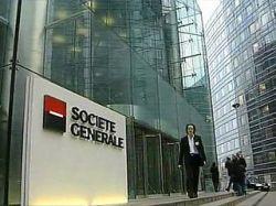 Первый канал превратил хищение в банке Societe General в историю о торговле ванилью