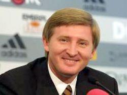 Украинский миллиардер Ринат Ахметов готов купить софийский ЦСКА
