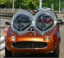 Как зарегистрировать тюнингованное авто?