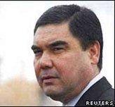 Для Туркмении нашлось место в благородных планах США