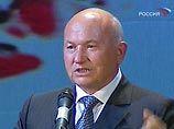 Юрий Лужков пообещал сохранить льготы для молодых семей Москвы