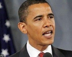 Барак Обама выиграл праймериз в Южной Каролине