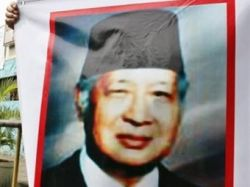 Умер бывший президент Индонезии Сухарто
