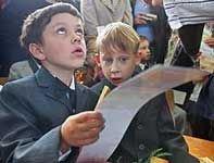 Дети из многодетных семей получили право проезда по социальной карте москвича