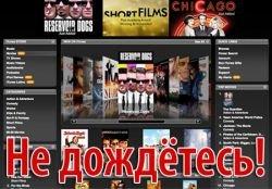 В России не будет iTunes Store и проката фильмов для Apple TV