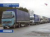 Коллапс на границе с Польшей
