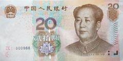 Обменять деньги в Китае стало проще