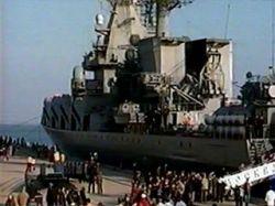 """В Лиссабоне выстраиваются очереди на экскурсию по крейсеру \""""Москва\"""""""