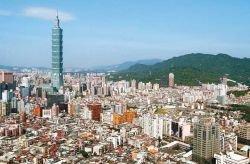 """""""Тайпей 101″ подпирает небо. Самое высокое здание мира — на Тайване"""