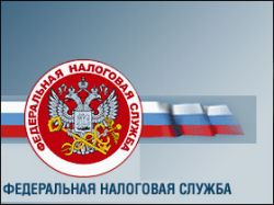 Легализовано более 28 млрд рублей