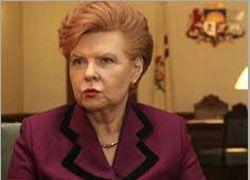 Экс-президент Латвии Вайра Вике-Фрейберга станет телеведущей