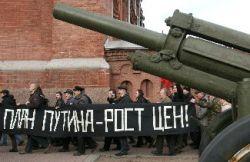 """План Путина: после \""""разморозки\"""" цены вырастут на 20%"""