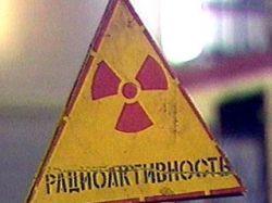 Роспотребнадзор: Число случаев радиационных аварий в РФ в 2007 году выросло почти в 2 раза