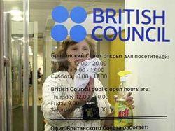 Отклонена жалоба правозащитников на закрытие филиалов Британского совета
