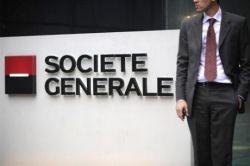 Трейдера Societe Generale выпустили на свободу