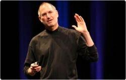 """Стив Джобс призвал инвесторов Apple \""""держаться\"""""""