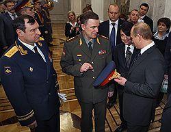 Владимиру Путину показали новую военную форму