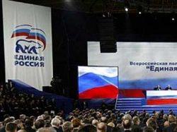 Еще три партии войдут в штабы по поддержке Дмитирия Медведева