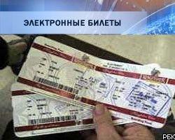 Гражданская авиация РФ не готова к переходу на электронные билеты