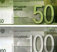 По какому сценарию пойдет деноминация в России?