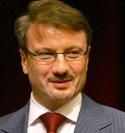 Герман Греф назвал новичков в топ-менеджменте Сбербанка