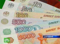 В Москве у гражданина Таджикистана изъят 1 млн фальшивых рублей