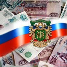 Минфин обещает россиянам хорошие соцпакеты