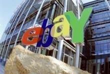 Посетители eBay экономят миллиарды долларов