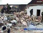 Артиллеристы разбомбили чеченское село, перепутав его с базой боевиков