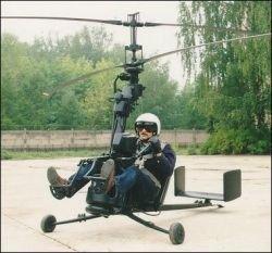 Персональный вертолет (видео)